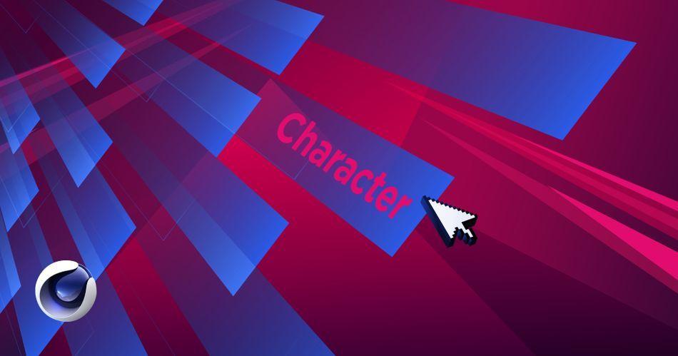 Cinema-4D_Menu-Guide_Character-20201103-Article.jpg