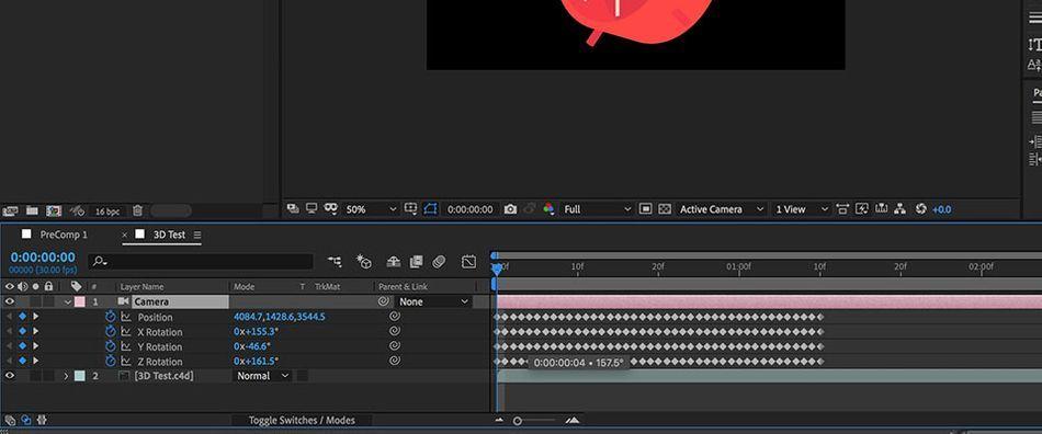 after-effects-menu-file-7.jpg